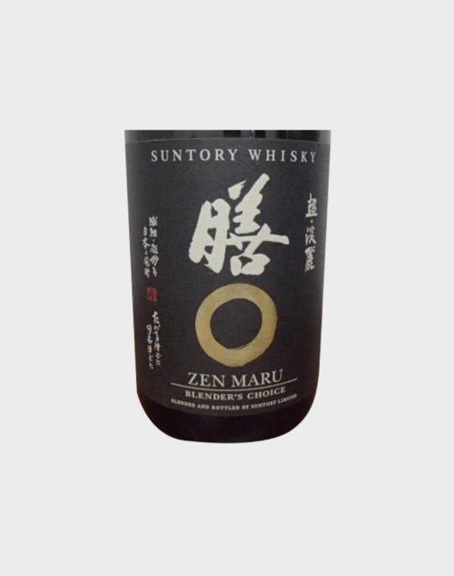 Suntory Zen Maru Blender's Choice Whisky B