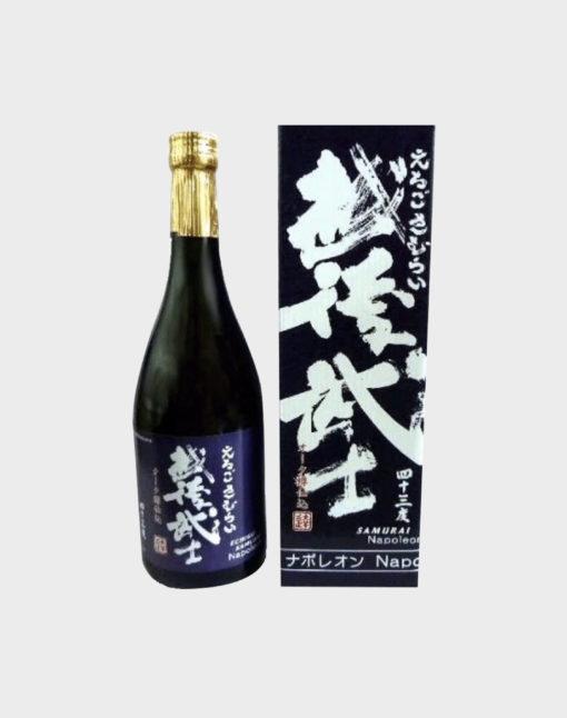 Tamagawa Shuzo