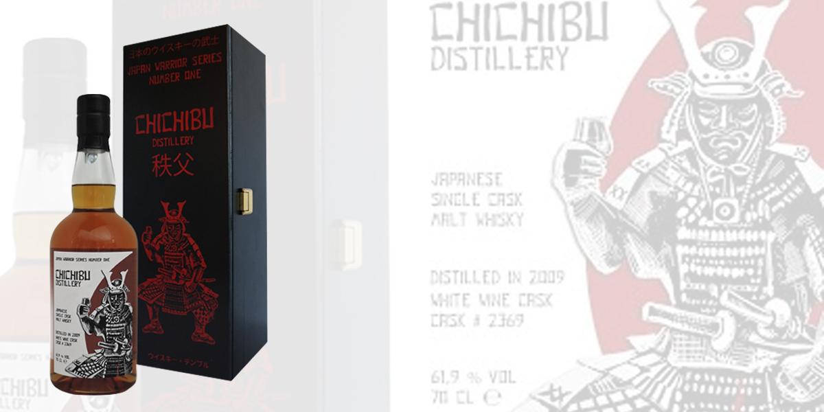 Chichibu Japan warrior series