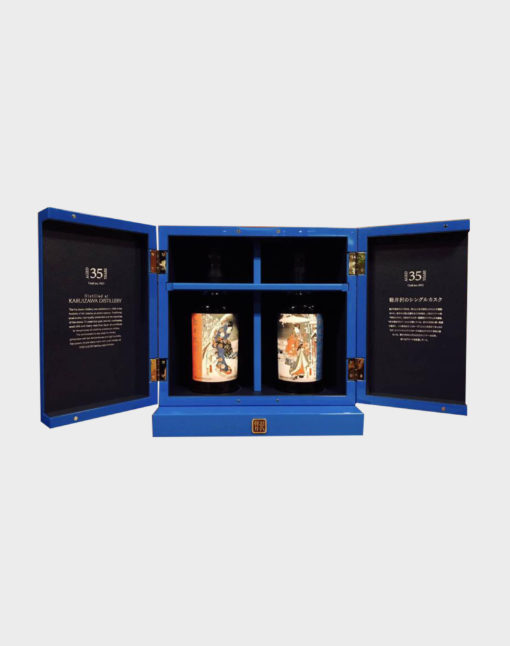 "Karuizawa 35 Year Old ""Snow Scenes"" 2 Bottles set B"