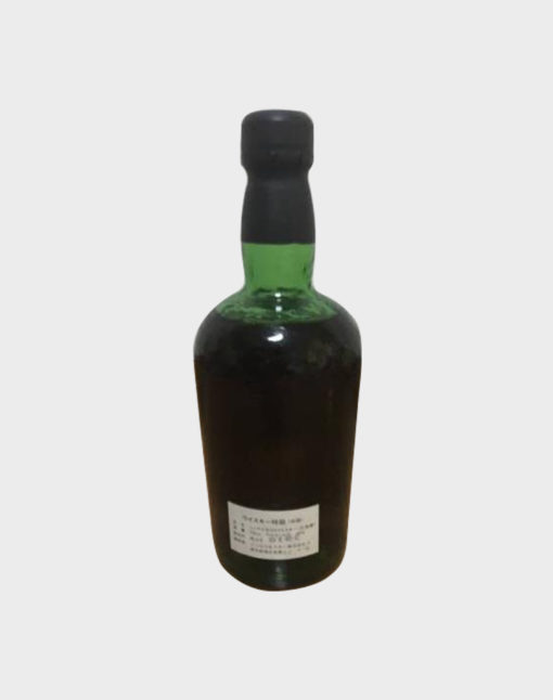 Nikka Single Malt Hokkaido 12 Year Old Whisky (no box) B