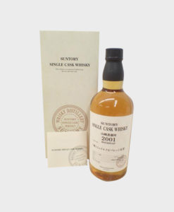 Suntory Single Cask Whiskey Yamazaki Distillery 2001 HOGSHEAD