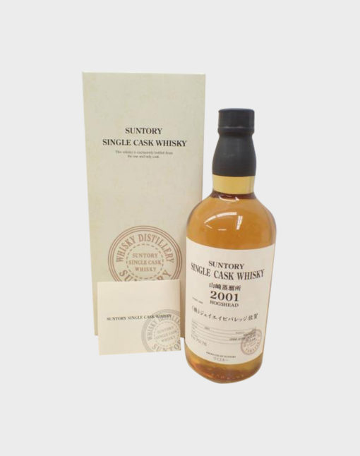 Suntory Single Cask Whiskey Yamazaki Distillery 2001 HOGSHEAD
