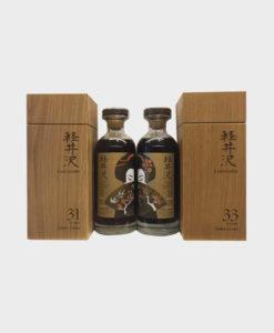 Karuizawa Golden Geisha Whisky Set