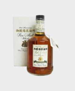 Kirin 20th Anniversary Pure Malt Whisky (with Box)