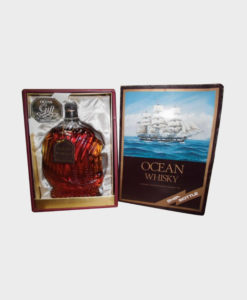 Sanraku Ocean Whisky Ship Bottle