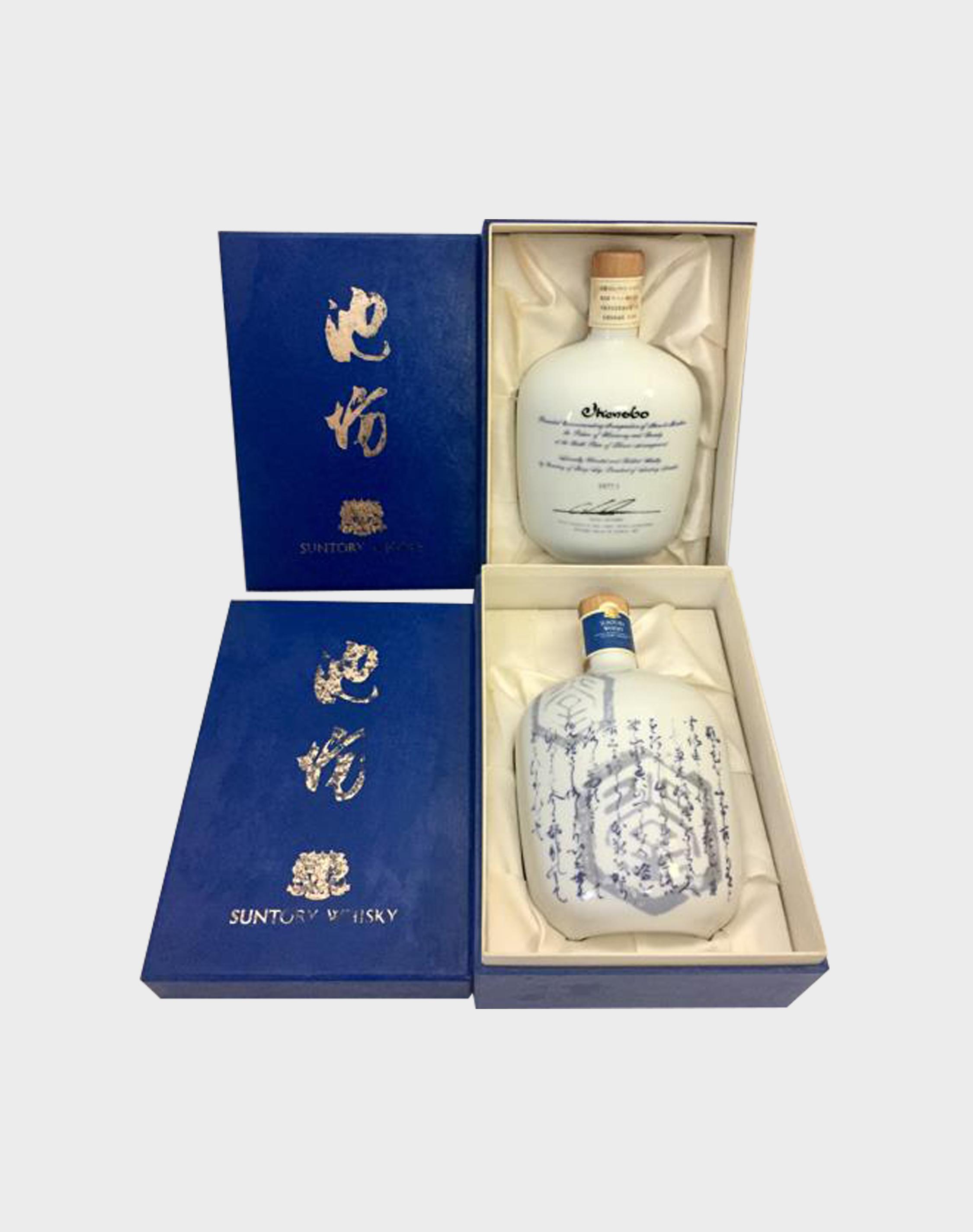 Suntory Ikenobo Ceramic Whisky Set