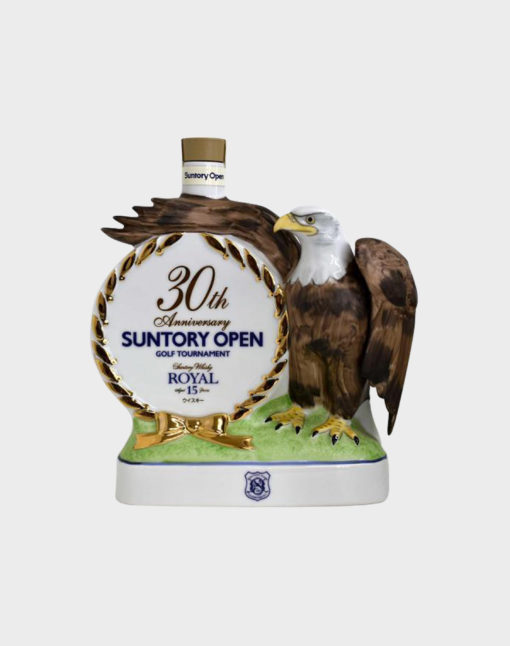 Suntory Royal 15 Year Old Whisky for 30th Anniversary - Golf Tournament (No Box)