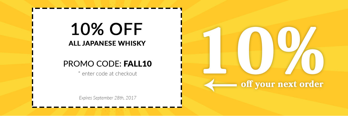 Fall Japanese Whisky Sale Coupon
