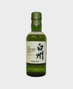 Hakushu Distillers Reserve (Baby Bottle)