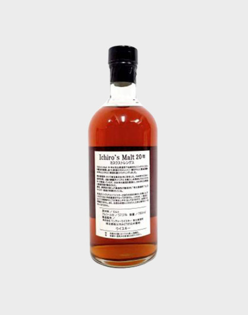 Ichiro's Malt Cask Strength 20 Year Old Whisky B