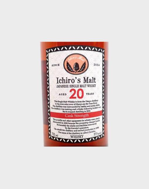 Ichiro's Malt Cask Strength 20 Year Old Whisky C