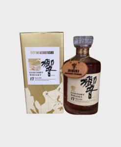 Suntory 17 Year Old City of Kitakyushu Old Golden label Whisky