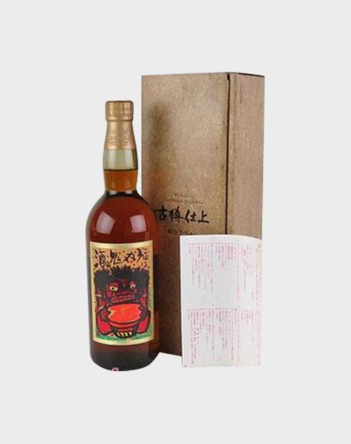 Suntory Old Barrel Finished Savings Label Whisky