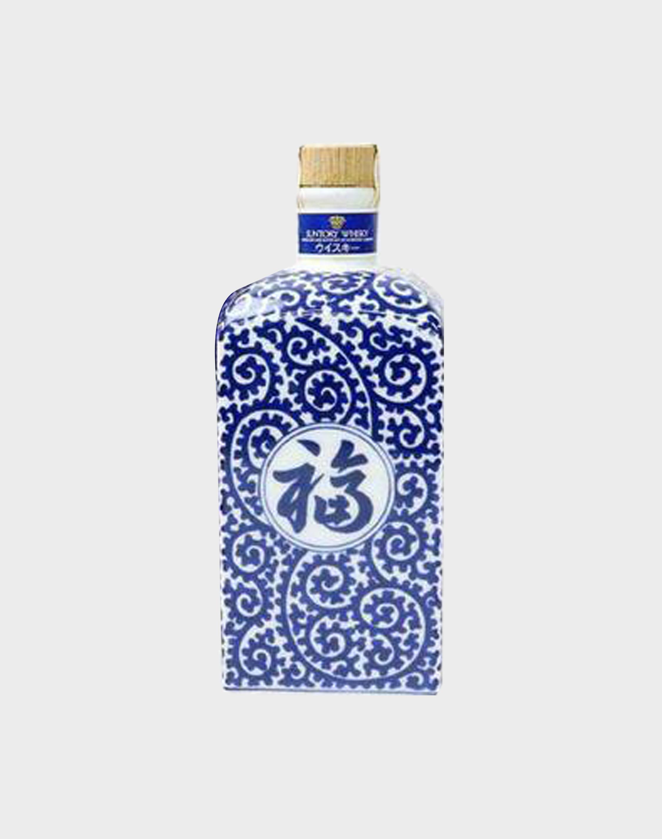 Suntory Pure Malt Whisky Yamazaki Arita-yaki 'HUKU' (Nobox)