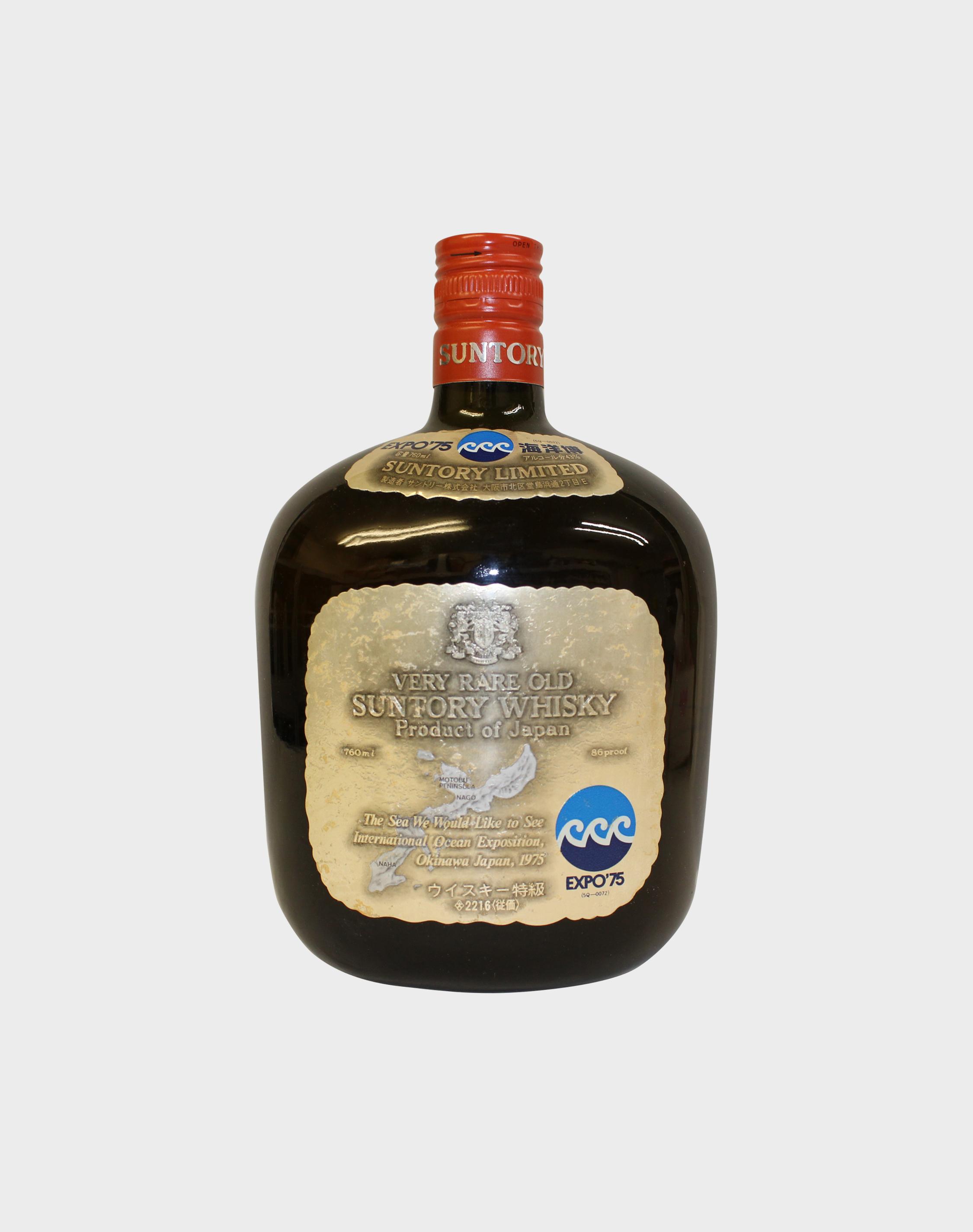 Suntory Very Rare Old Whisky Expo '75 (No Box)