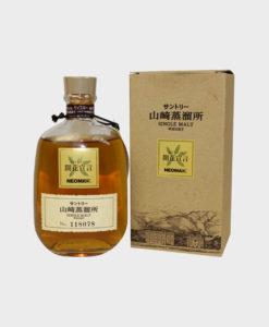 Suntory Yamazaki Distillery Kaikokusengen Neomax
