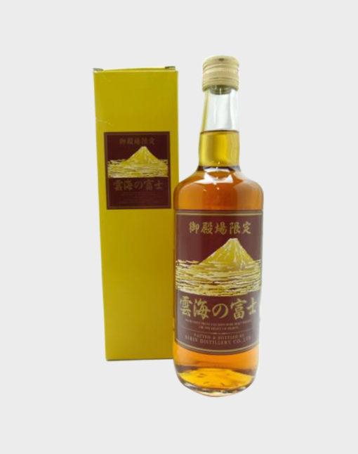 Kirin Gotemba Limited Fuji of the Sea of Clouds