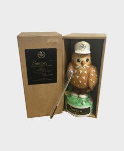 Suntory Special Reserve '81 Suntory Open Commemorative Bottle (Copy)