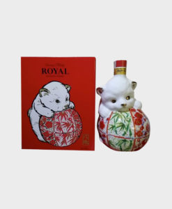 Suntory Royal Whisky 2018 Zodiac Bottle - Dog