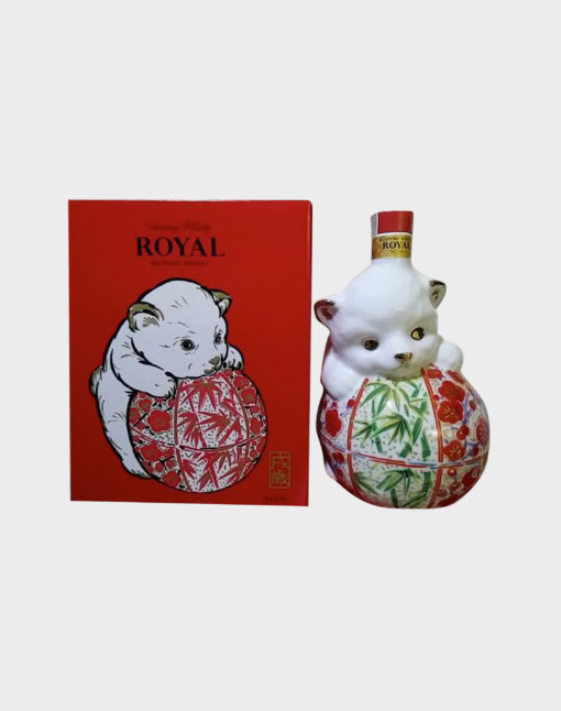 Suntory Royal Whisky 2018 Zodiac Bottle - Dog