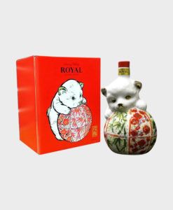 Suntory Royal Whisky 2018 Zodiac Bottle – Dog