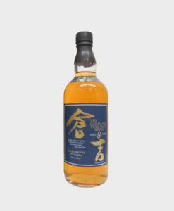Kurayoshi Pure Malt Aged 8