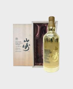 Suntory Yamazaki Pure Malt Aged 12 Years Gold Bottle