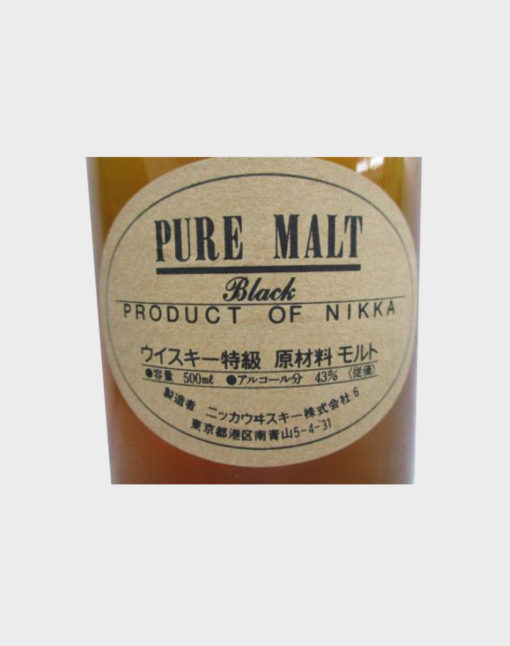 Nikka Black & Red Pure Malt with Whisky From The Barrel Set D
