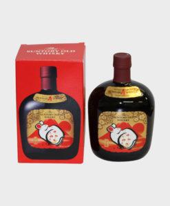 Suntory Old Whisky Zodiac Bottle Rat 2008