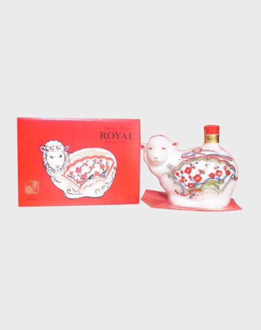 Suntory Royal Sheep Year 2015 Bottle