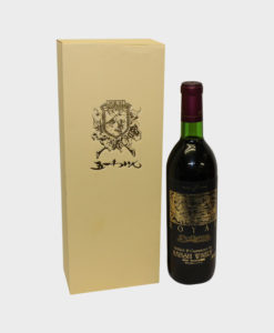 Goichi Wine Royal Red