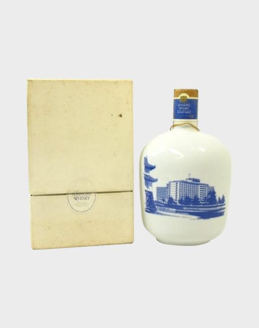 Suntory Palace Hotel 20th Anniversary