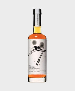 Essence of Suntory Whisky 2018- Chita 4