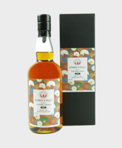Chichibu 2010 Single Cask #2641