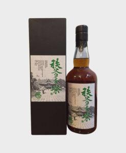 Ichiro's Malt Chichibu Whisky Festival 2018