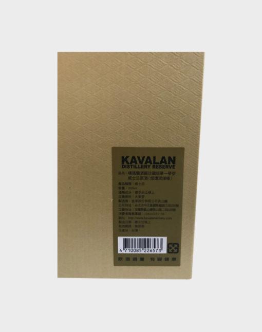 Kavalan Whisky Peaty Cask (4)