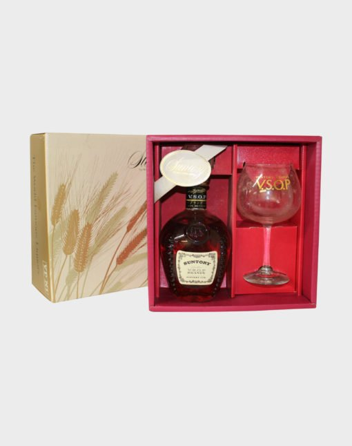 Suntory Brandy V.S.O.P & Glass Gift Set