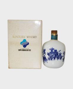 Suntory Old Royal Expo Hokkaido 1982