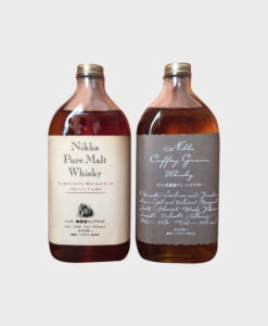 Nikka Pure Malt & Coffey Grain Sherry Cask Set