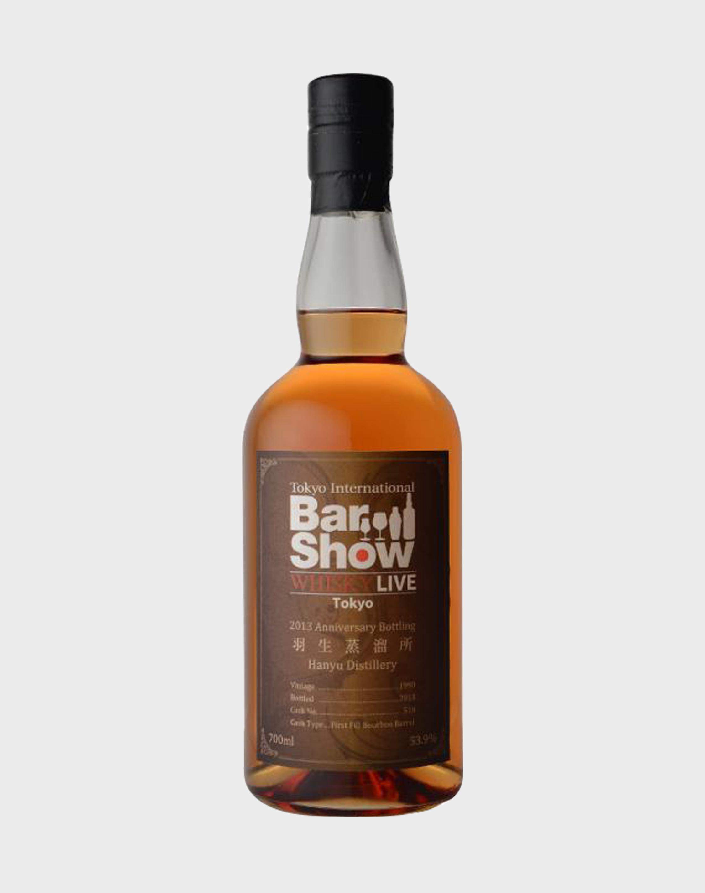 Hanyu 1990 Whisky Live Tokyo Bar Show 2013