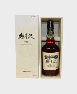 Karuizawa 17 Years Prince Hotel Limited Edition
