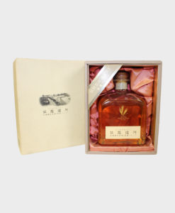 Nikka Whisky Kita Distillery