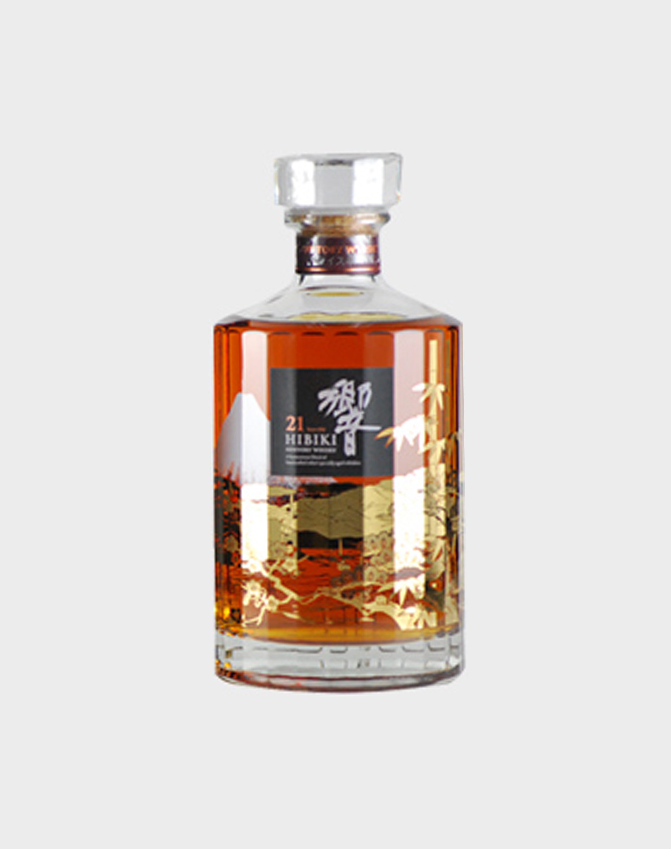 Suntory Hibiki 21 Year Old Whisky Limited Edition Duty