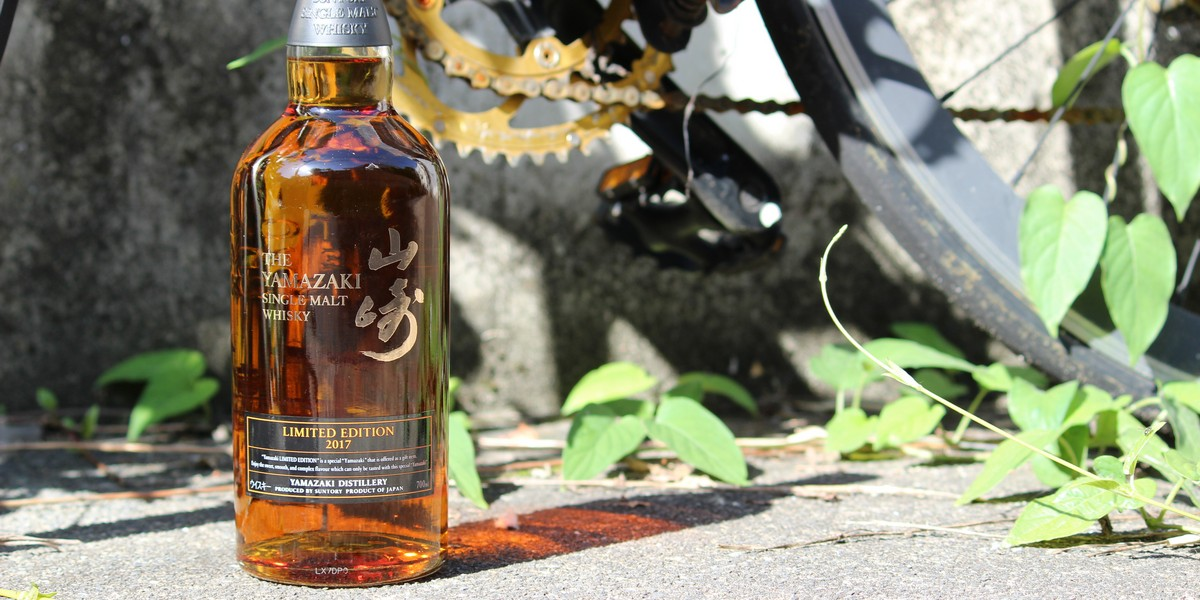 Yamazaki Limited Edition 2018 Will Not Be Released, Suntory Confirms