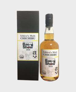 Ichiro's Malt Chichibu Tokyo Bar Show 2018