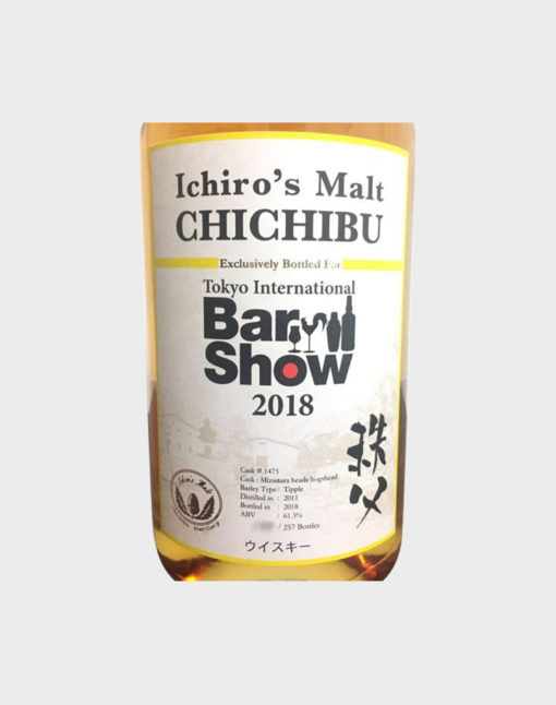 Ichiro's Malt Chichibu Tokyo Bar Show 2018 (4)