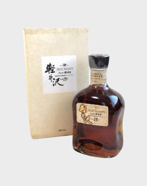 Karuizawa 15 years Malt Master's