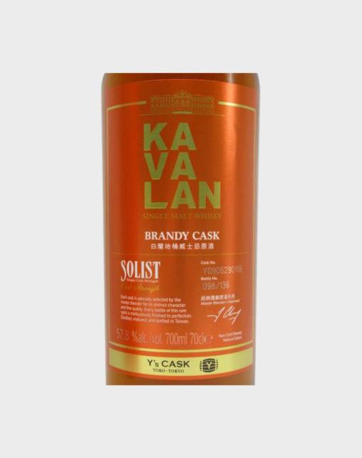 Kavalan Solist Brandy Y's Cask (2)