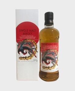 Mars Single Malt Fukuoka 2017 Whisky Talk